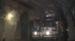 莱州三山岛矿区西岭金矿备案金金属量382.58吨