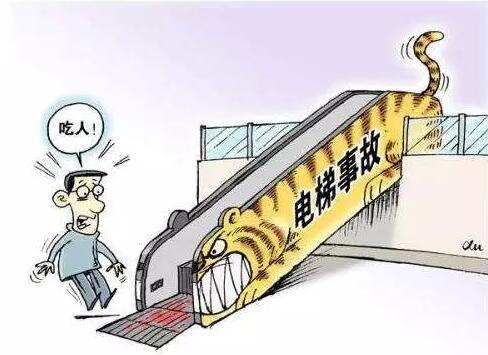 电梯问题频发,应如何打造安全电梯