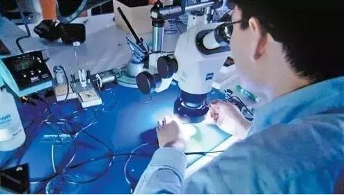 """《""""十三五""""国家科技人才发展规划》,2020年中国研发人员年人均研发经费将增至50万元"""