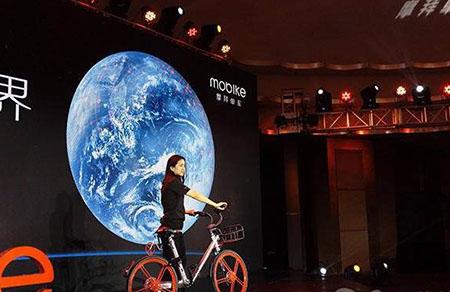 月活增长200%给摩拜单车带来巨大的流量!