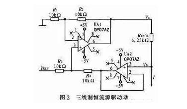 电路详解之恒流源电路图详解