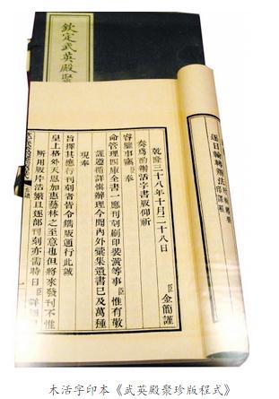 最早的中国书是简策、中西方印刷技术发展历程