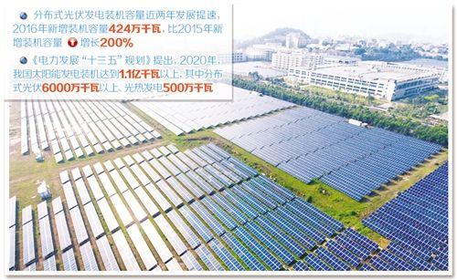 一季度全国光伏发电保持较快增长 新增装机达到721万千瓦