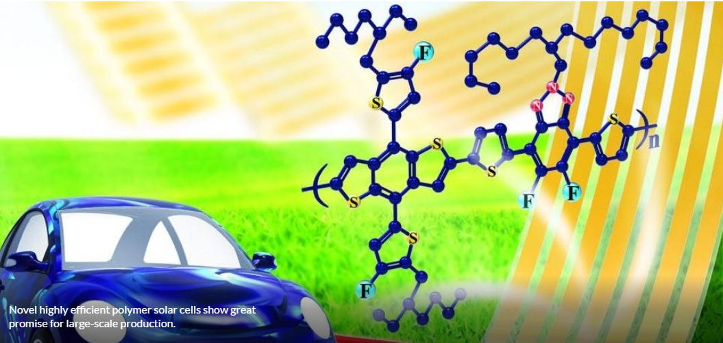 适用于大规模生产的高性能聚合物太阳能电池