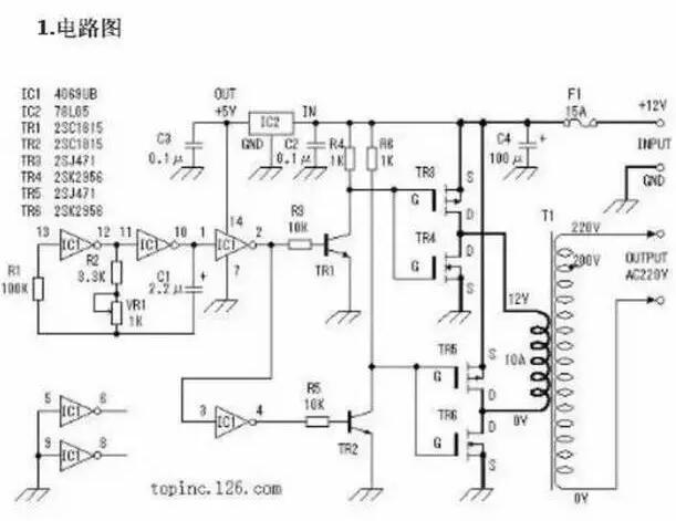 逆变器电路工作原理