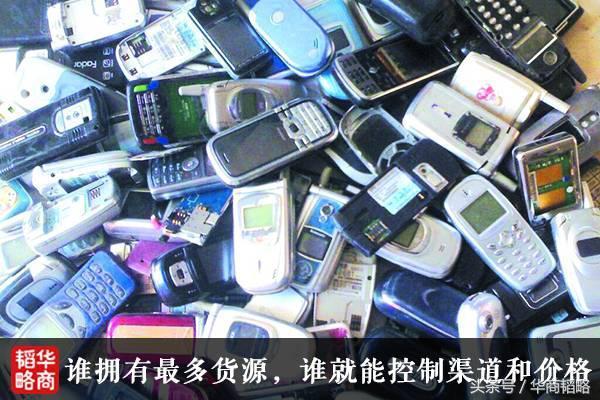 旧手机都去哪儿了?七块手机电路板可以提炼一条金项链