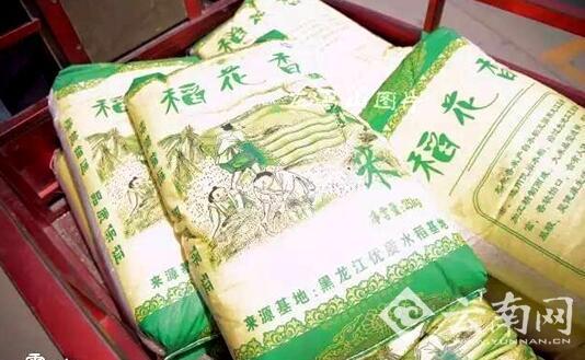 云南彩虹桥利民粮油店大米混杂白色塑料颗粒物可排除故意掺假
