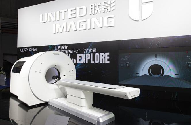 """世界首台全景动态扫描PET-CT uExplorer探索者被称""""史上最强PET-CT"""""""