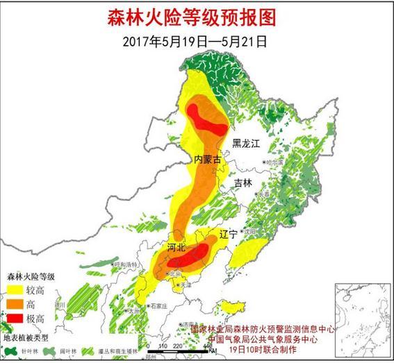 国家森林防火指挥部发布京冀蒙辽高森林火险红色警报