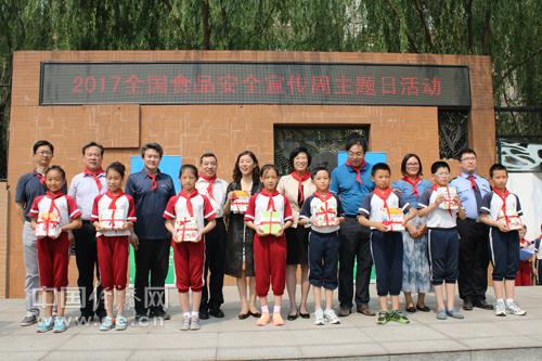 北京西马金润小学举行2017食品安全校园行暨乳品营养周公益行动
