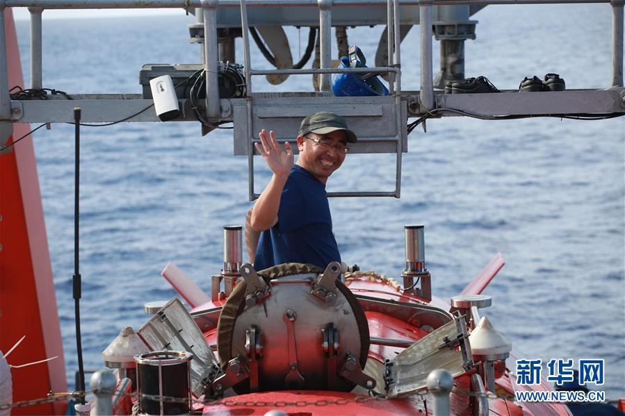 """""""蛟龙""""号在世界最深处马里亚纳海沟""""挑战者深渊""""北坡成功下潜至4811米"""