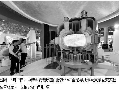 安徽省科学技术奖部分成果获奖名单