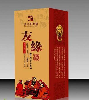 酒盒包装的印刷工艺、印后工艺、注意事项有哪些