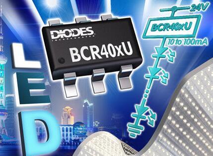 Diode推出BCR401U等恒定电流稳压器可增加灯条中 LED 数量