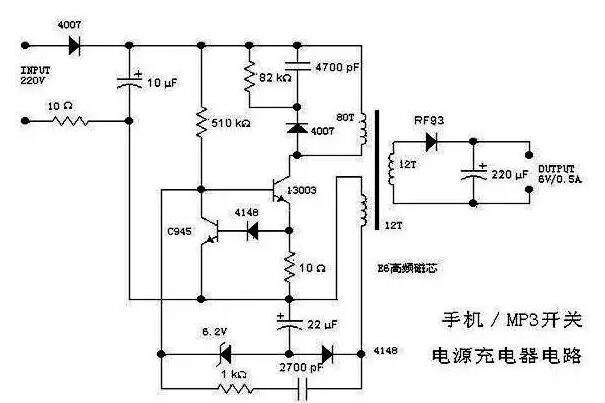 一款手机充电器用电源变换器电路的分析