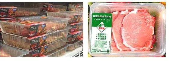先进的冷鲜肉保鲜包装技术