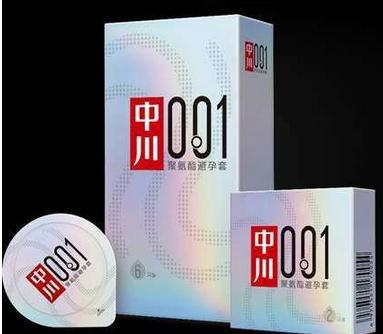 中川聚氨酯避孕套命名含义、特点