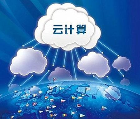 云计算蔓延到东南亚-美国科技公司来抢蛋糕!