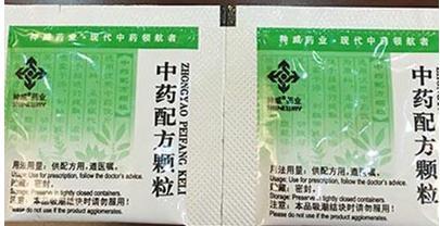 福建省发布《关于进一步加强中药配方颗粒监管的通知》