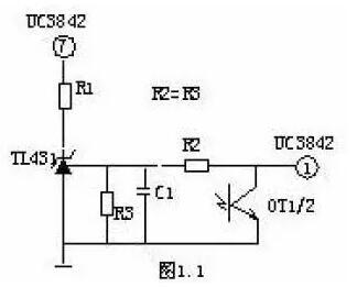 电源保护电路的分类