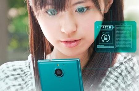 手机虹膜支付将成为下一个移动支付的风口!