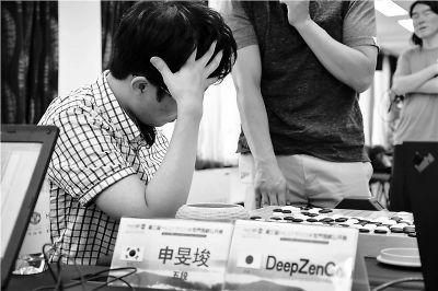 DeepZenGo胜韩国新锐申旻埈 人工智能围棋程序参加梦百合杯世界围棋公开赛!