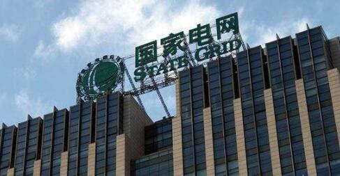 中国国家电网3.2亿欧元收购希腊国家电网24%股权