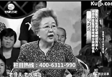 """""""神药专家""""刘洪滨(斌)医生查无此人,""""药王风痛方""""""""蒙药心脑丸""""""""助眠晚餐""""皆为假药"""