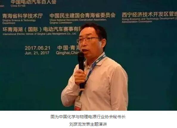 中国动力电池行业发展的现状和趋势