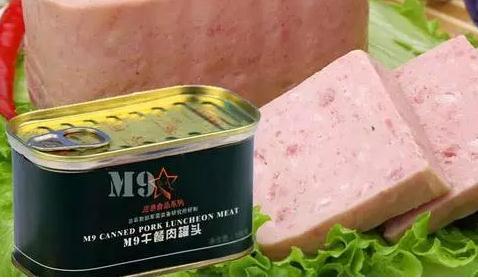 罐头食品:肉类原材料进厂检验、肉罐头加工过程的控制