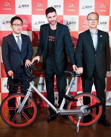 摩拜单车率先进入日本 在福冈市成立摩拜单车日本分公司