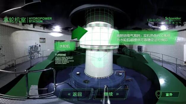 """水电站遇上智能也能""""焕然一新"""""""