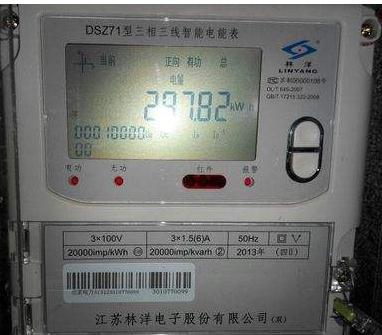 智能电表脉冲灯总是闪,智能电表显示跳闸黄灯是什么意思?