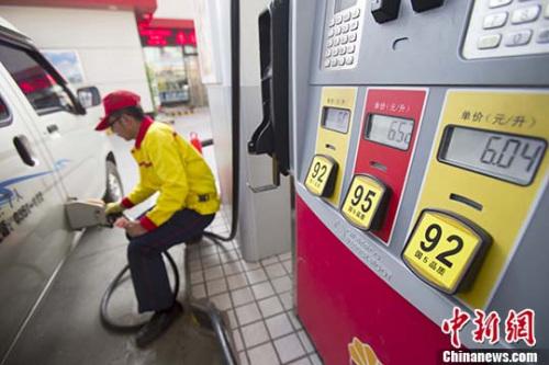 油价今或下调达270元/吨创年内最大降幅 92#料跌至近6元/升