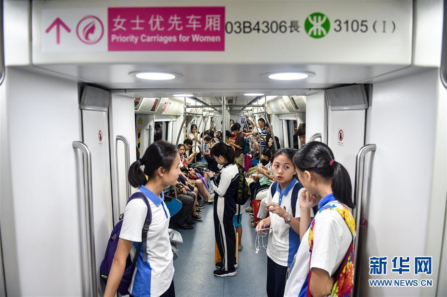 深圳地铁设置女士优先车厢