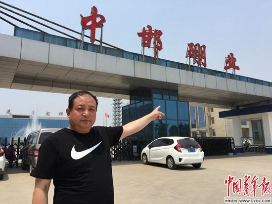 王增良被骗2.6亿的高科技:张卫江有一项硼稳定同位素分离太阳城娱乐!