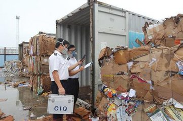 """""""洋垃圾""""禁令对废纸进口的影响,你知道吗?"""
