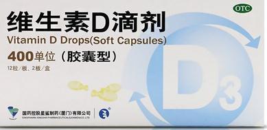 补充维生素D防止感冒是谣言?