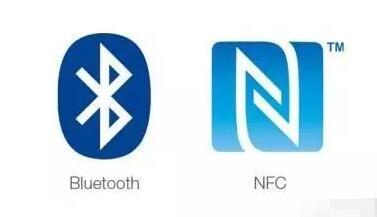 NFC技术与蓝牙技术的区别