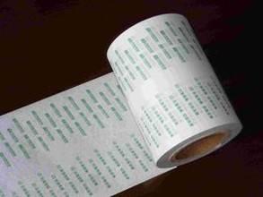 市场上流行的多功能食品包装纸(上)