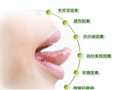 口腔溃疡怎样好的快?诱发复发性口腔溃疡的原因有哪些?