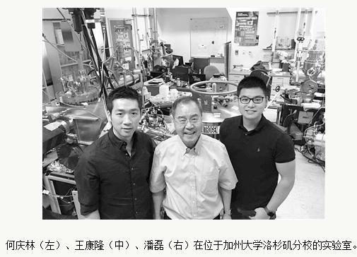 """王康隆教授谈发现""""天使粒子""""实验过程"""