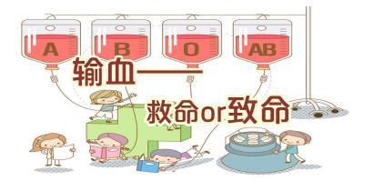 直系亲属可以输血吗?直系亲属输血会产生移植物抗宿主病的原因