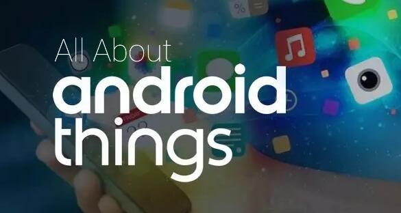 如何基于 Android Things 构建一个智能家居系统?