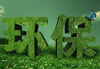 上海拟立法固化最严格的水资源考核及河湖健康评估制度