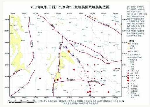 四川九寨沟县发生7.0级地震爆发原因、事故进展