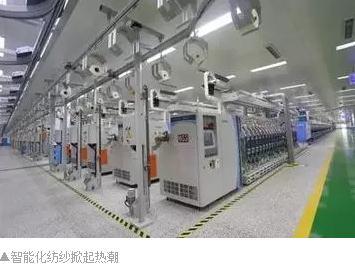 转型升级纺纱智能化成纺织产业发展方向