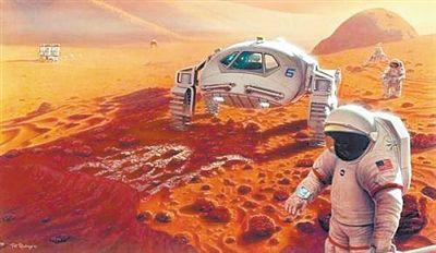 青海海西州大柴旦红崖地区——我国首个火星模拟基地!