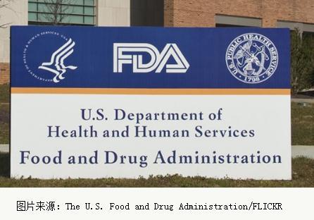 FDA即将采用一项关于背景安全调查的新政策