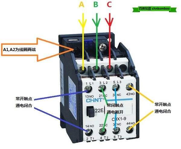 交流接触器吸合出问题看如何解决?